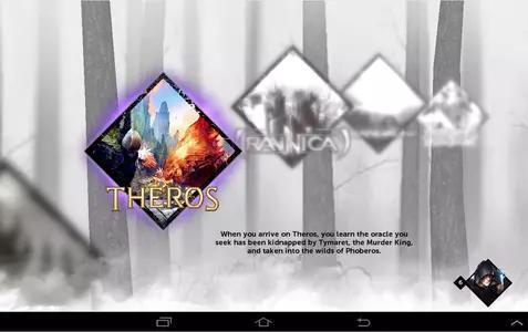 Magic 2015 Screenshots 2