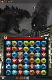Godzilla - Smash3 Screenshots 2