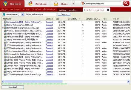 easyMule Screenshots 2
