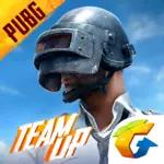 PUBG Mobile (GameLoop)